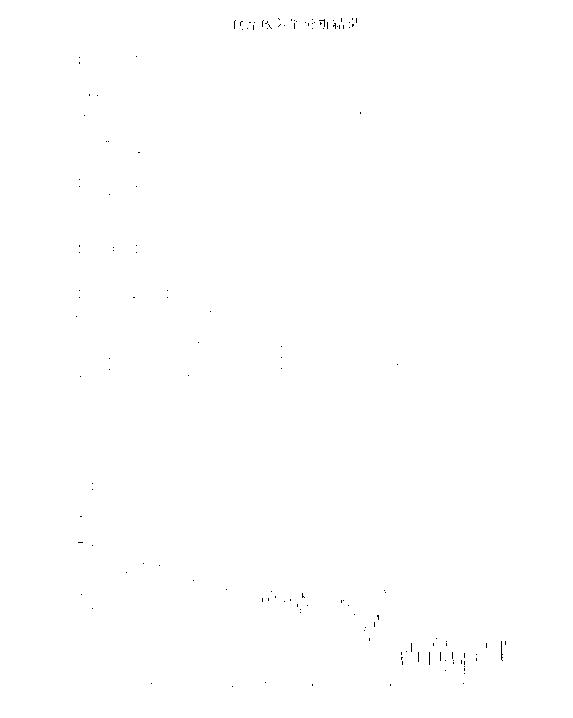 20150626185753